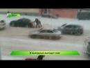 Первый городской канал в Кирове - ИКГ Предупреждение от ГИБДД о смене погоды 4