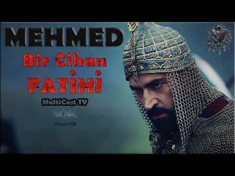 Mehmed Bir Cihan Fatihi Müzikleri - Salavat ı Şerif 🎧