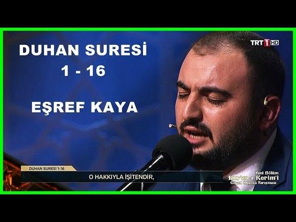 Kuran-ı Kerimi Güzel Okuma Yarışması Hafta Finali - Eşref Kaya