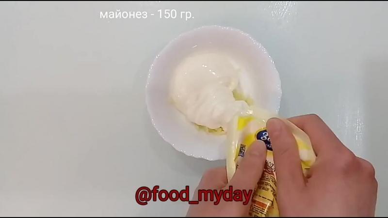 Закуска из кабачка с томатами — рецепт от Foodman.club