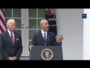 President Obama Full Congratulation Speech to Donald Trump for Winning 2016 Election