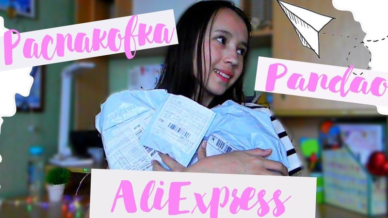 *Распаковка с Aliexpress и Pandao OlgaDay's*