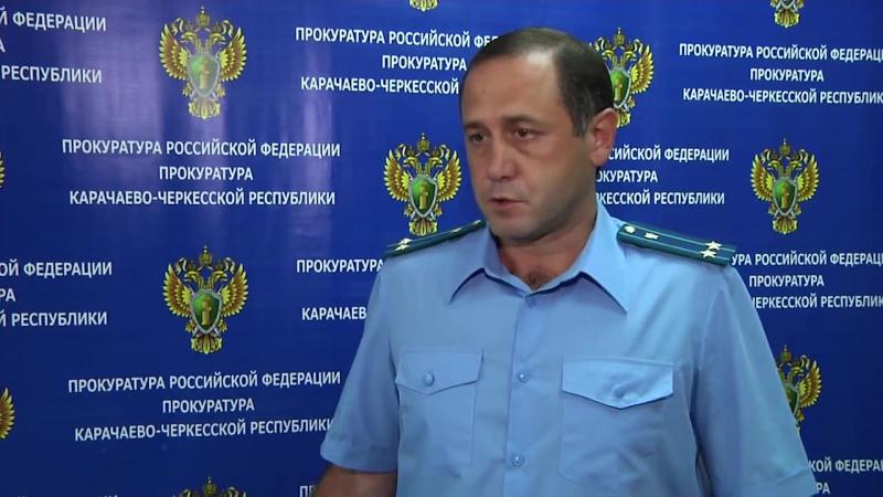 Выступление в эфире телекомпании «Черкесск» прокурора отдела Владислава Карачаева