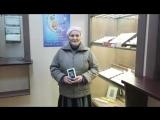 Победительница розыгрыша, получившая IPhone 5s от компании