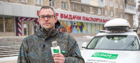 Агентство центр коммерческой недвижимости нижний новгород аренда офиса ул подольская Москва