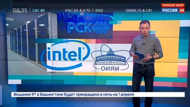 Вести.net. Российские физики-ядерщики запустили новый суперкомпьютер