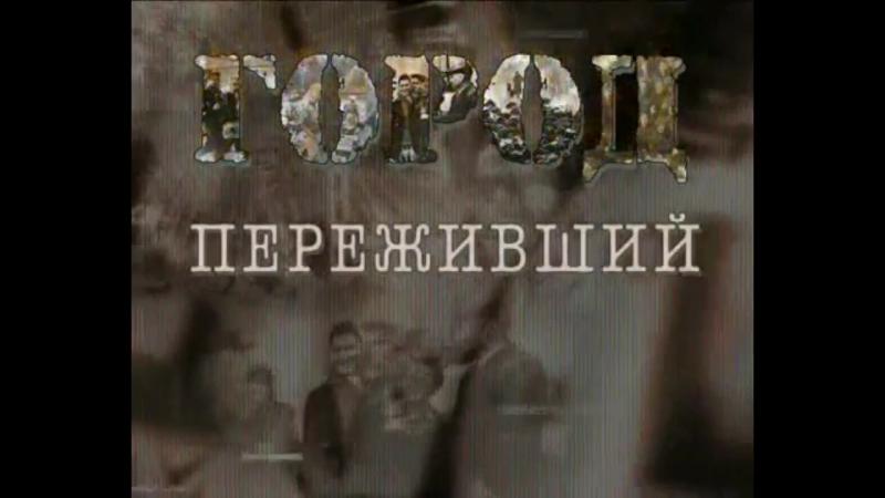 ВорошиРовск ред 2 online video