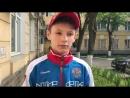 Алексей Стародубцев сборная России по боксу среди юношей