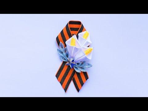 Канзаши к 9 мая: брошь из георгиевской ленты, украшенная каллами / Brooch of St. George ribbon. DIY