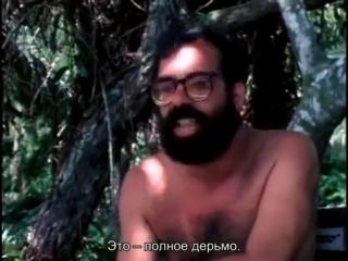 FS Прием. Советы начинающему режиссеру: Фрэнсис Форд Коппола