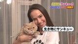 Анонс Алина Загитова 4/11【TBS】