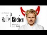 Адская кухня 17 сезон 11 серия