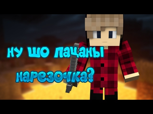 SkyWars slicing kills| LVL UP!?