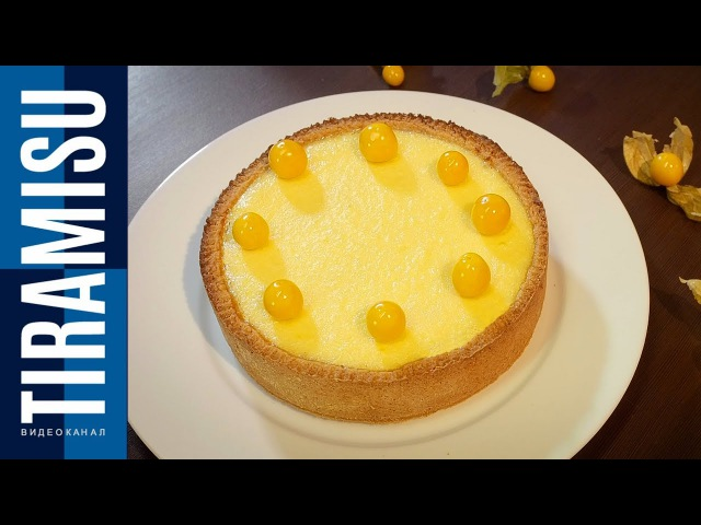 Чизкейк из Творога Рецепт | Cheesecake Recipe | Вадим Кофеварофф