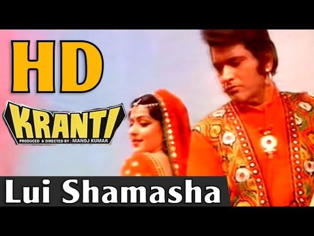 Lui Shamasha - Kranti - Lata Mangeshkar Nitin Mukesh - HD