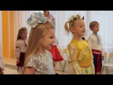 Праздник осени Саши и Миланы в Детском саду