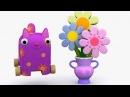 Деревяшки - День Рождения Зернышко - обучающие мультфильмы для малышей 0-4