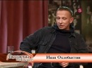 Встречи на Моховой Иван Охлобыстин