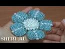 Вязание цветка с бисером и бусинами Урок 181