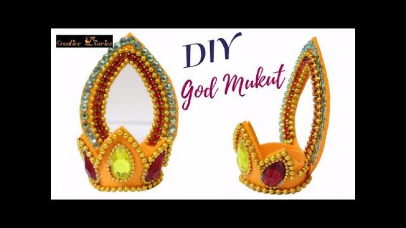 How to make Mukut for God at home I Gods crown I Kundan Mukut I Creative Diaries