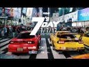 7's Day NYC 7/7/17 presented by PRIME