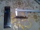 Распаковка и обзор копия ридж 90 с сдз диповый с Алиэкспресс