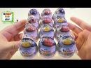 Киндер Сюрприз Тачки 3 шоколадные яйца обзор Kinder Surprise Cars
