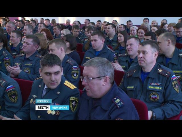 25 спасателей и один доброволец получили медали в преддверии Дня защитника Отечества