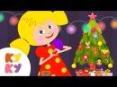 2018 Новый Год - КУКУТИКИ и ТРИ МЕДВЕДЯ - Новогодняя песенка для детей, малышей Happy Ne