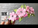 Цветок Канзаши из Ленты 2 5см Весенний Ободок laço de fitas flor flower ribbon tiara Хорошилова