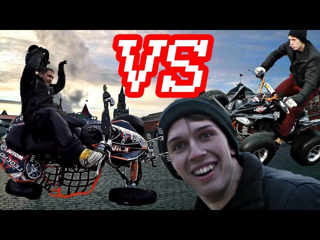 Дикий СТАНТ на квадроциклах KTM vs Avantis