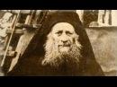 Встреча Святоотеческого кружка посвящена великому святому XX века – прп. Иосифу Исихасту.