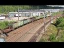 Tavarajuna T55871 tyhjä hiilijuna lähtee Lahesta kohti Kouvolaa tyhjien Vok vaunujen kanssa