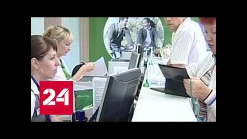 Вирус WannaCry атакует: пострадали российские компании