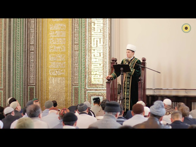 Җомга вәгазе 5.01.2018 | Ярдәм мәчете имамы Раил хәзрәт Әхмәтов
