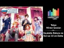 HoneyWorks RUS cover Tokyo Winter Session 6 ppl chorus Harmony Team