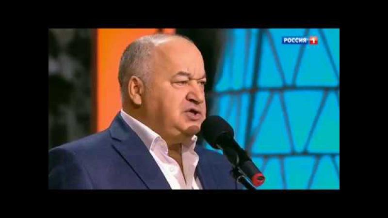 Игорь Маменко -Новый номер РУССКАЯ БАБА 2018