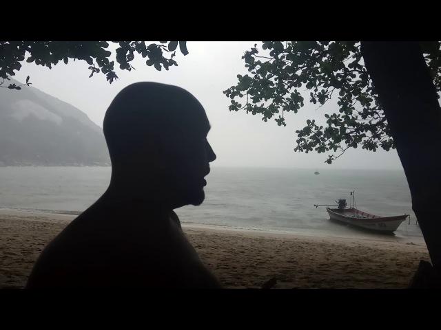 Bottle Beach, всё было хорошо, пока не начался тропический дождь. Панган. Таиланд.
