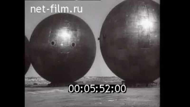 Транспортировка и монтаж криогенных сферических резервуаров 1982