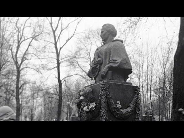 В Киеве осквернили могилу поэтессы Леси Украинки