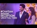 Chay Sam Wedding Reception Uncut Full Video | Naga Chaitanya, Samantha Akkineni Wedding Reception