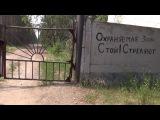 Заброшенный Топогеодезический Военный Бункер ВЧ 18032 Объект 506 Большой STALK