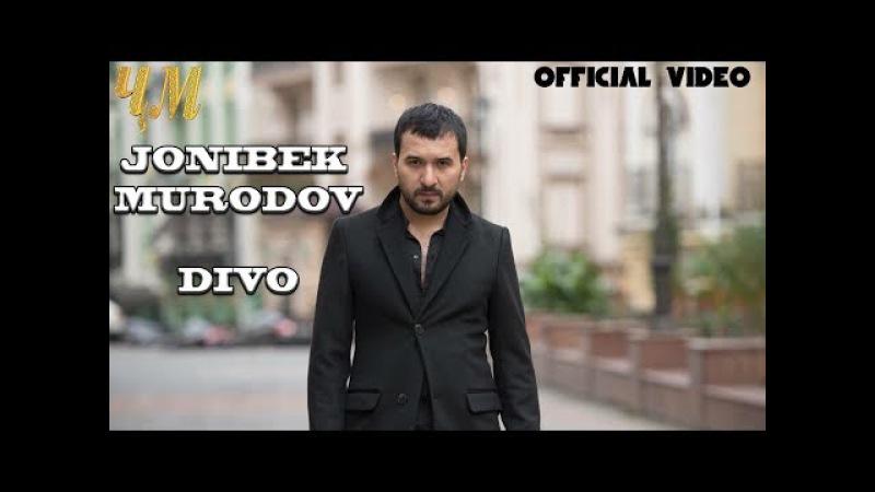 Jonibek Murodov — Divo (Official video)