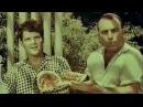 Бывает и так к/ф Туркменфильм 1965г