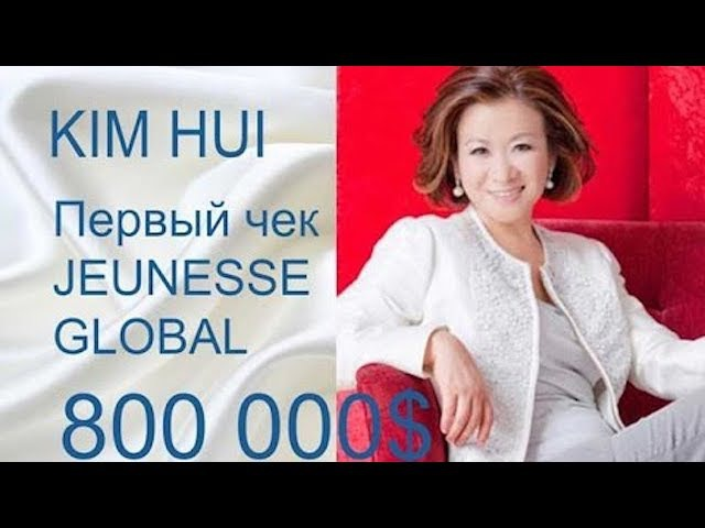 DOUBLE DIAMOND დ╯TINA KIМ HUI╰დ JEUNESSE GLOBAL