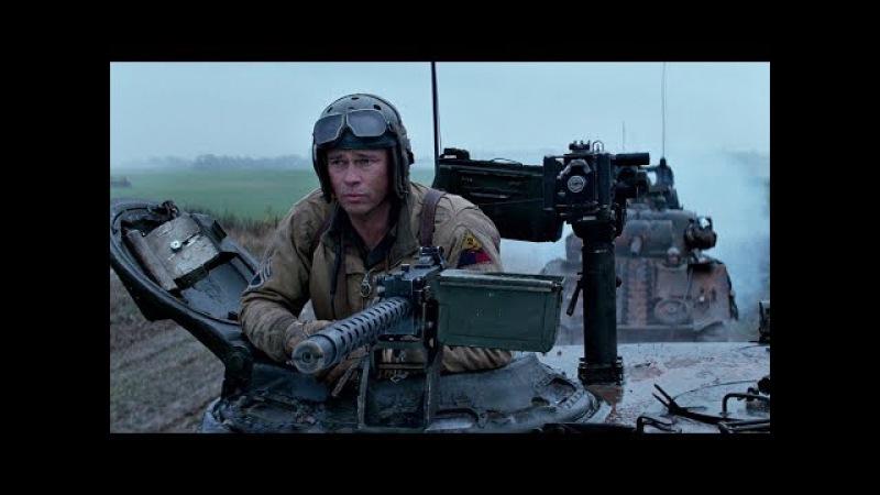 Танковый бой Американский танк M4 Sherman против немецкого танка Tiger I Ярость 2014