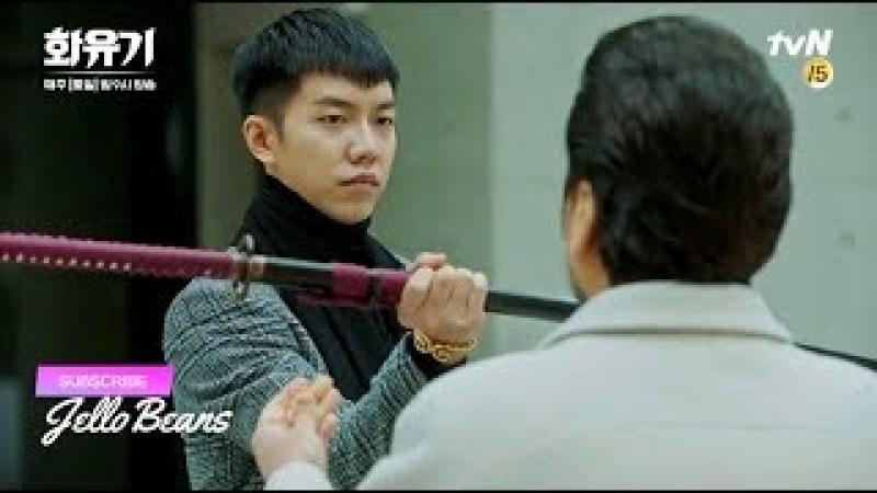 [ENGsub] Hwayugi - A Korean Odyssey Episode 16 Preview 화유기 16화 || 이승기 Lee Seung Gi ❤ Oh Yeon Seo 오연서