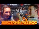 WARFACE ДошиРаки vS Скифы ЖЕСТКИЙ РАЗНОС