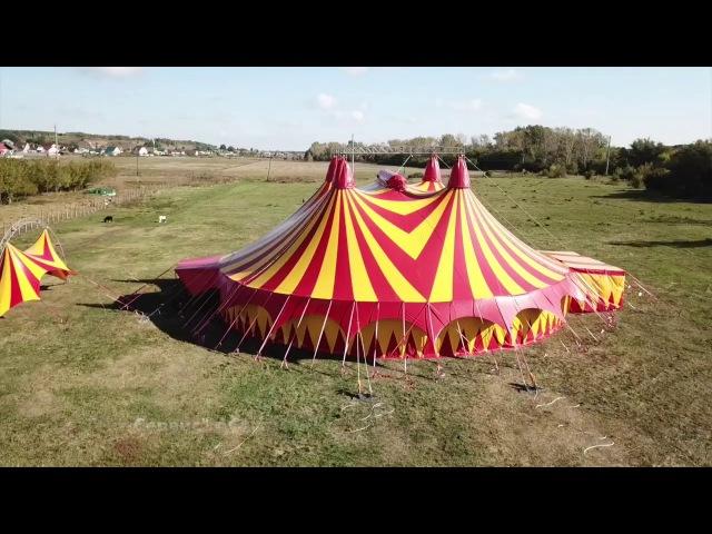 Установка цирка-шапито (пр-во Тент-Сервис, г.Старый Оскол 2017)