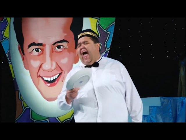 Мирзабек Холмедов - Клиплар пародияси